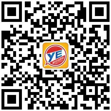 安琪YE官方微信