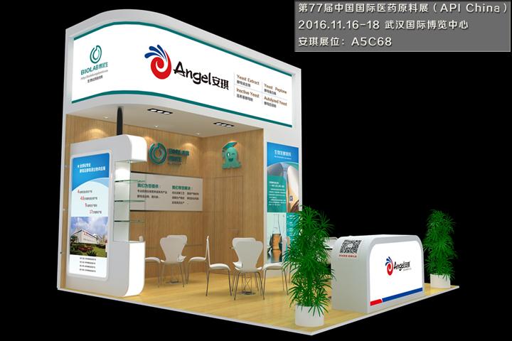 武汉API   安琪携多款创新产品在A5馆C68号等着您