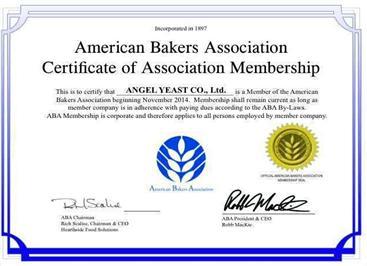 安琪酵母加入ABA(美国烘焙协会)
