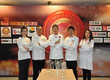 CBC中华首届面包师大赛在成都安琪总部开幕