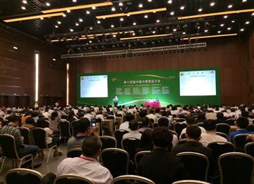 第十四届中国方便食品大会暨方便食品展在京举行