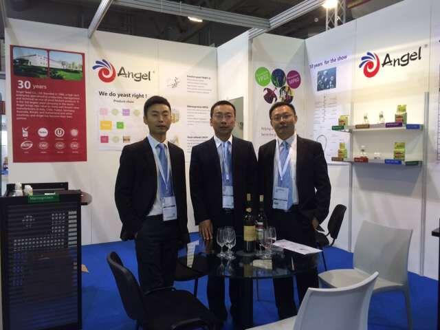 安琪酵母参加第26届SIMEI国际酿酒技术博览会
