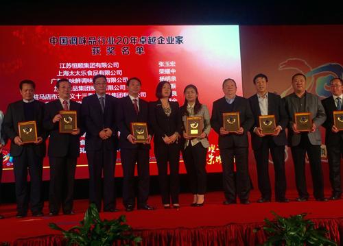 【中国调味品协会成立20年表彰】安琪酵母抽提物囊获三项大奖