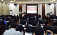2015中国微生物学会年会将在宜昌召开