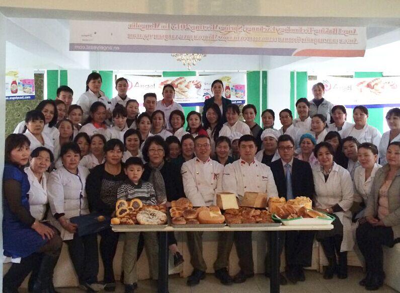 安琪2015年蒙古春季烘焙技术交流会举行