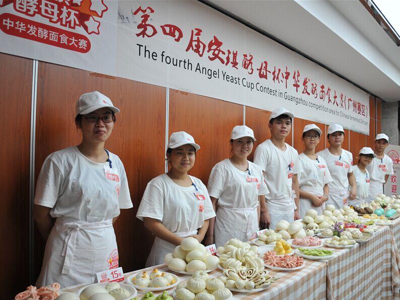 第四届安琪酵母杯中华发酵面食大赛广州赛区预选赛举行