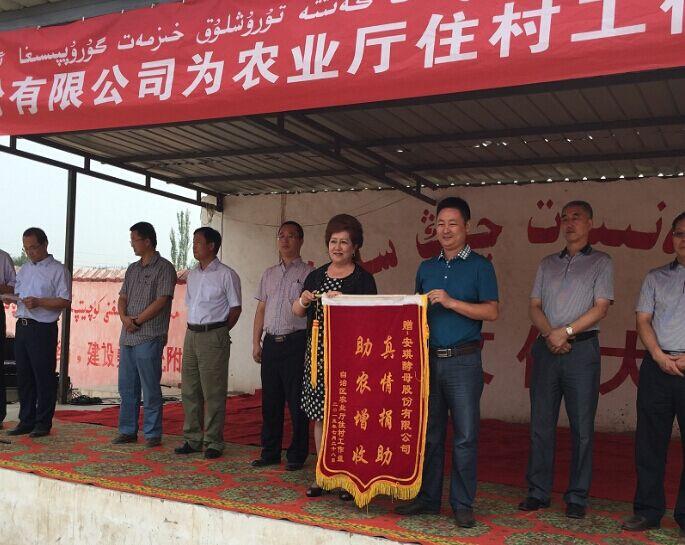 福邦向新疆捐赠酵母源有机肥