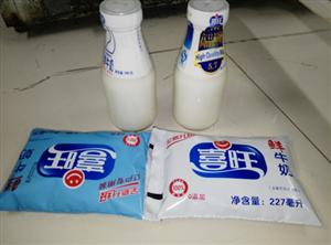 倡导饮用巴氏奶的六大理由