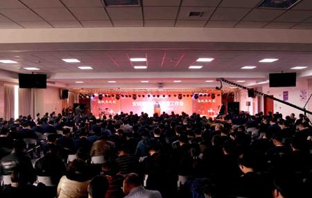 安琪集团2016年工作会议举行