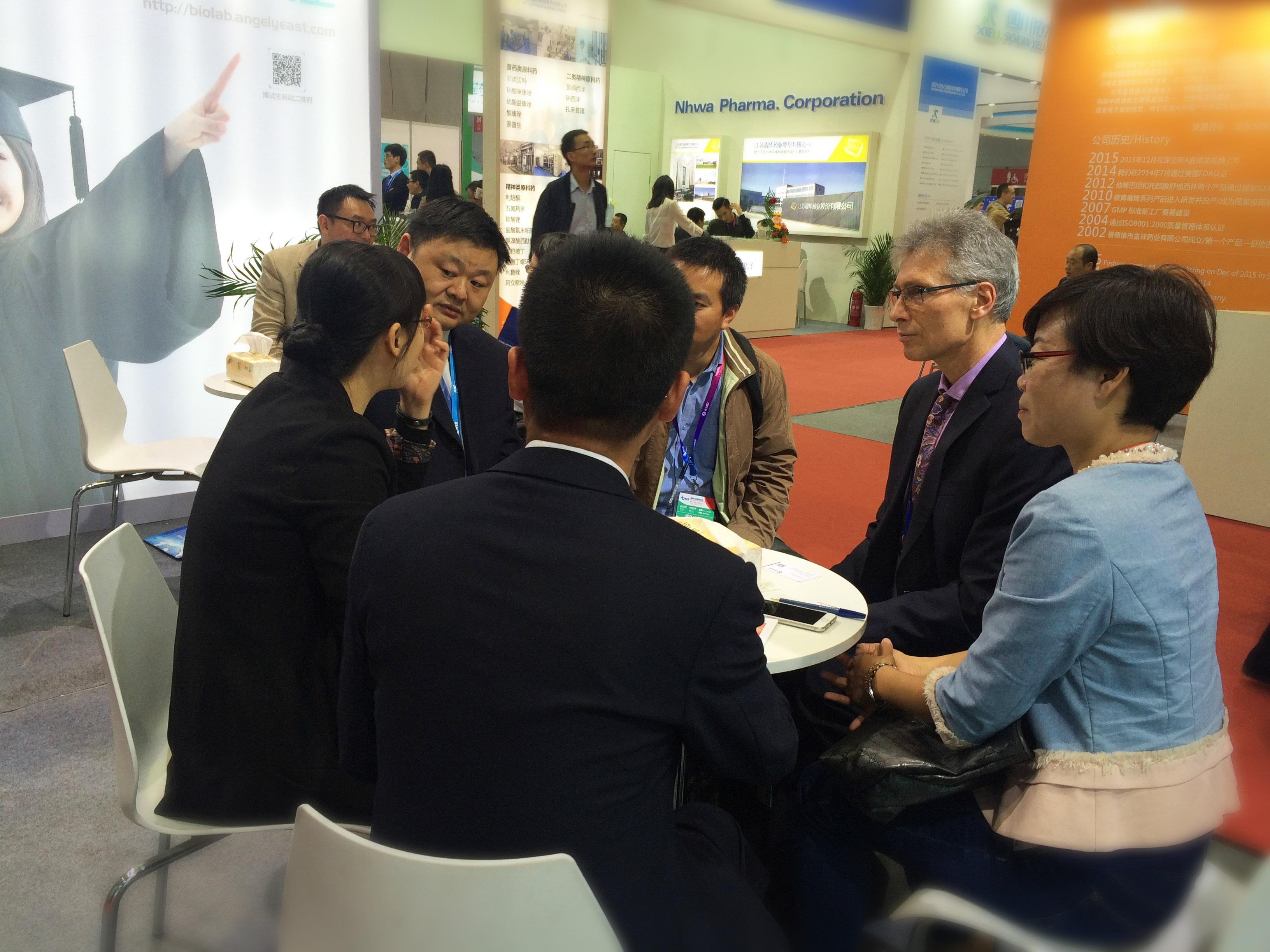 安琪参展2016春季API China