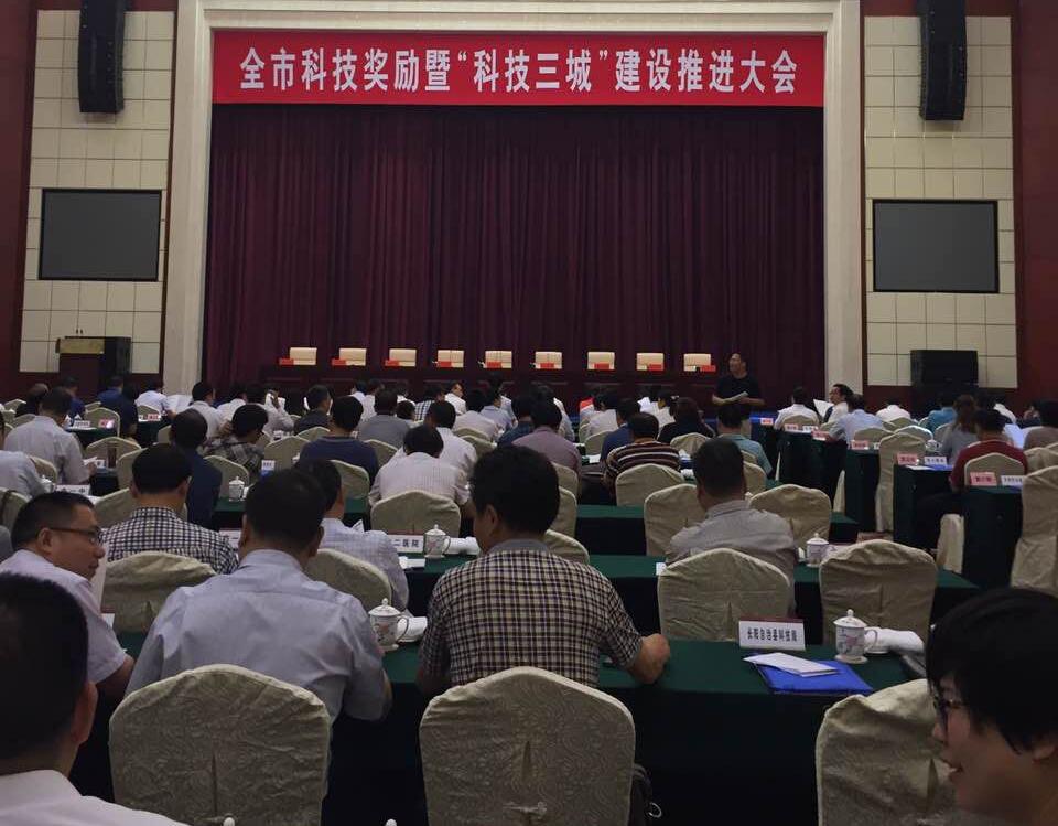 公司两项目获得宜昌科技奖励一等奖 俞学锋董事长作经验交流