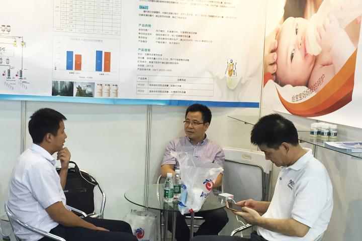 安琪参加中国乳制品工业协会年会