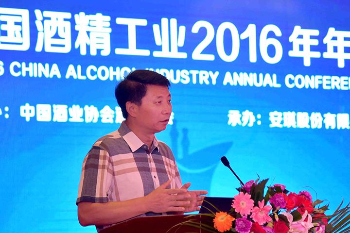 【新闻速递】2016全国酒精工业年会召开,安琪酵母承办