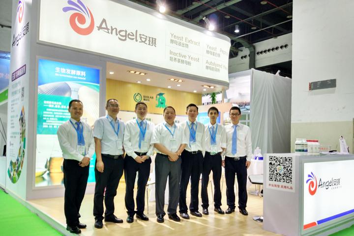 安琪酵母参加2016上海国际生物发酵产品与技术装备展