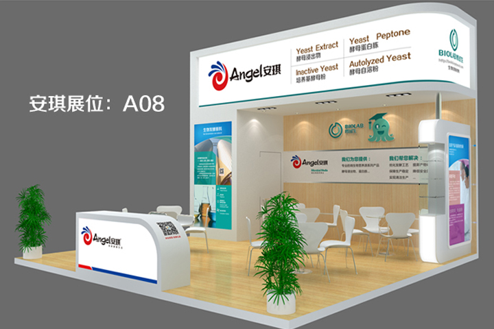 安琪与您相约2016上海国际生物发酵产品与技术装备展