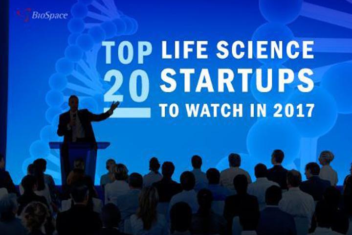 2017年生命科学领域最值得关注的20家新兴企业