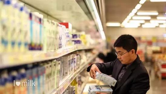 怎样选好牛奶