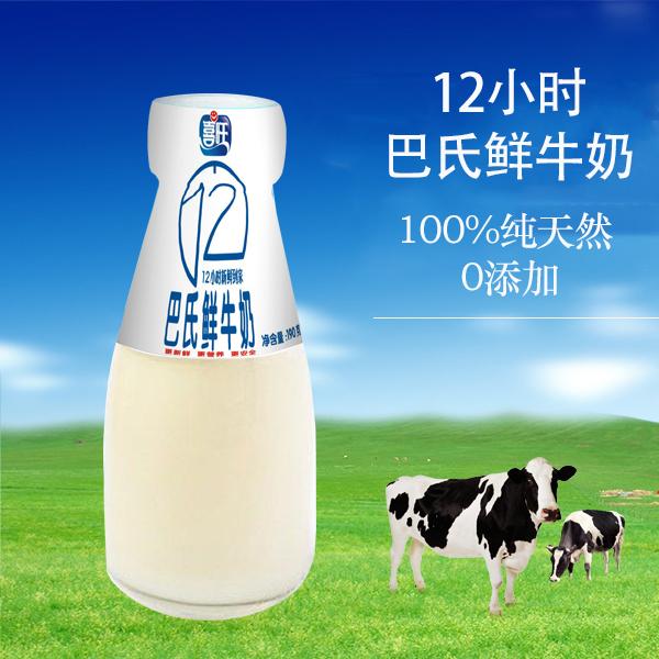 一张图告诉你为什么要喝巴氏奶