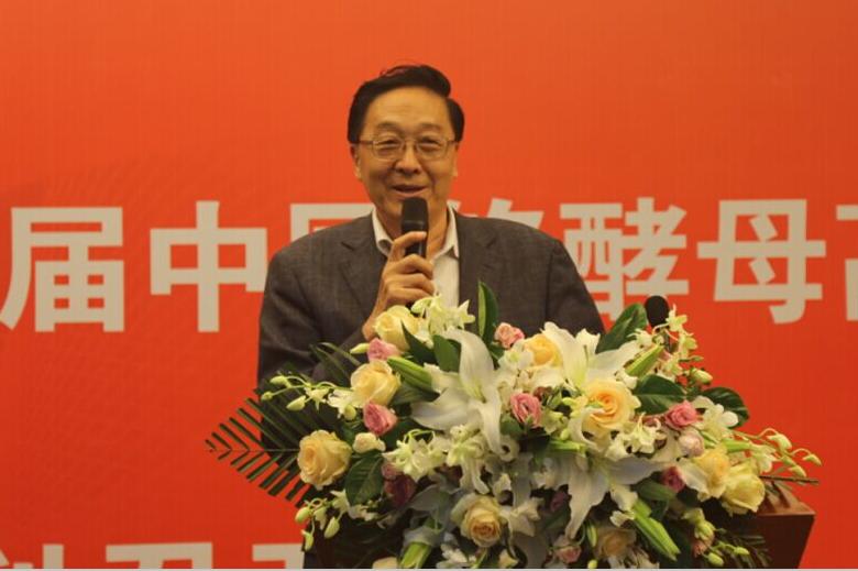"""""""第二届中国铬酵母高峰论坛""""在宜昌安琪生物产业园举行"""