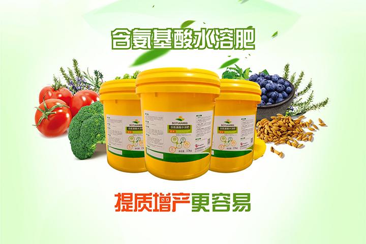 """【新品推介】""""含氨基酸水溶肥"""",提质增产更容易"""