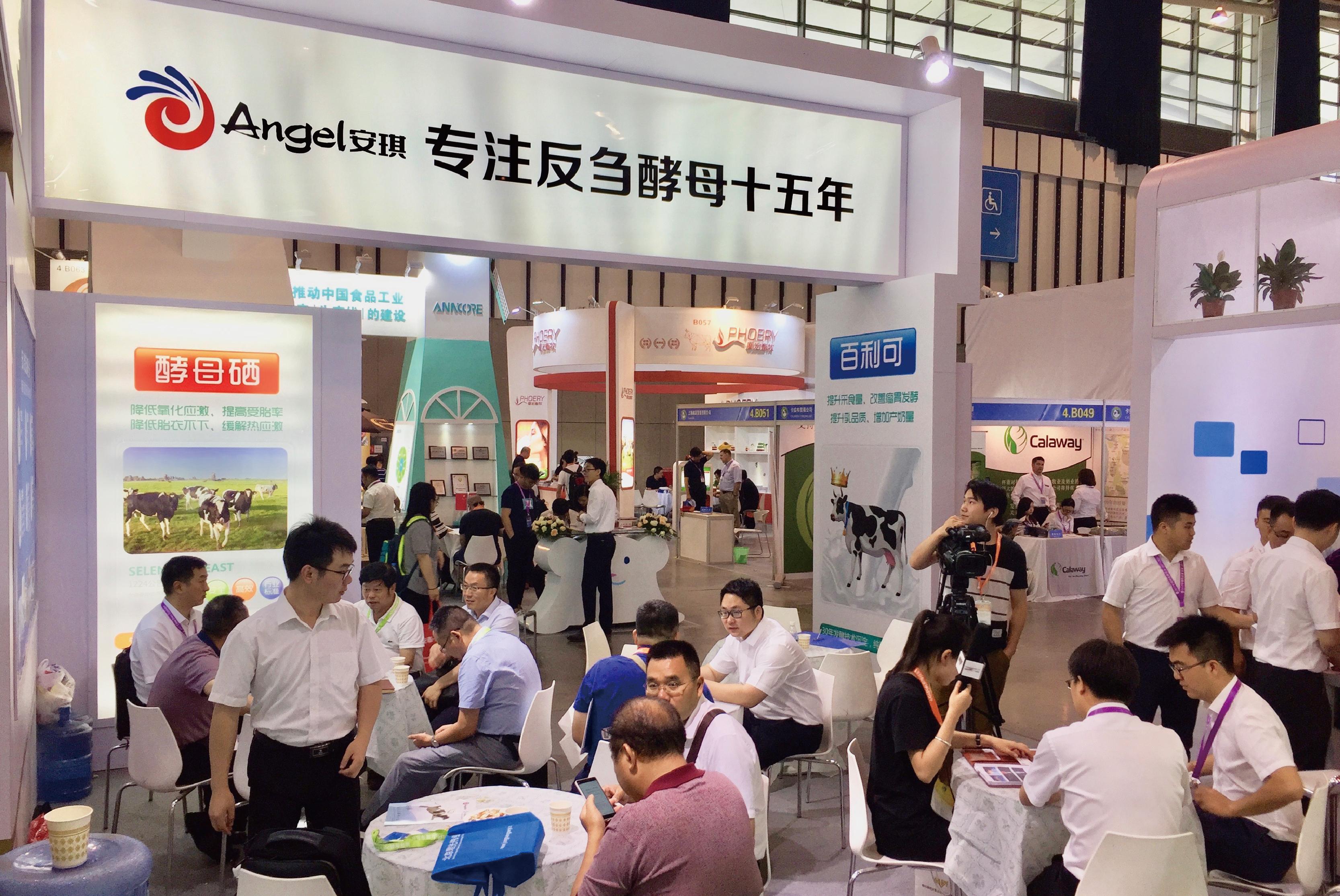 【南京现场】安琪酵母反刍三大创新产品亮相南京