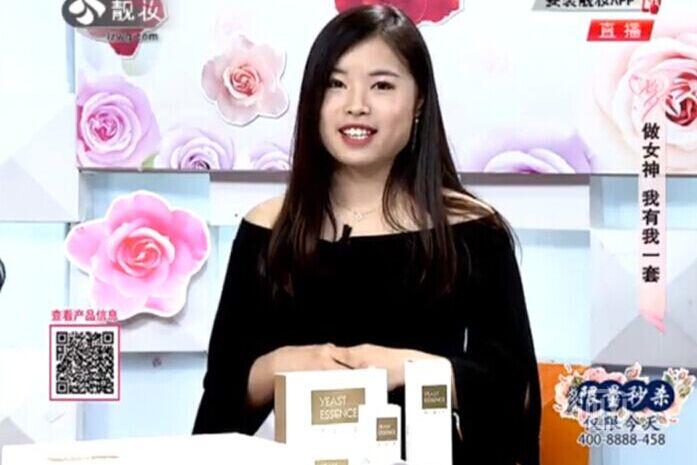 安琪纽特酵母精华登录江苏卫视直播