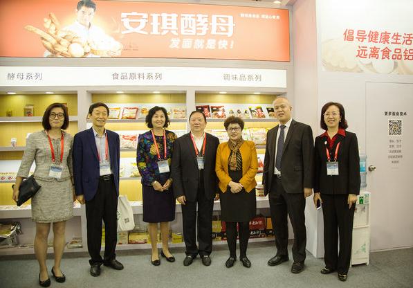 俞学锋当选中国粮油学会第八届理事会副理事长