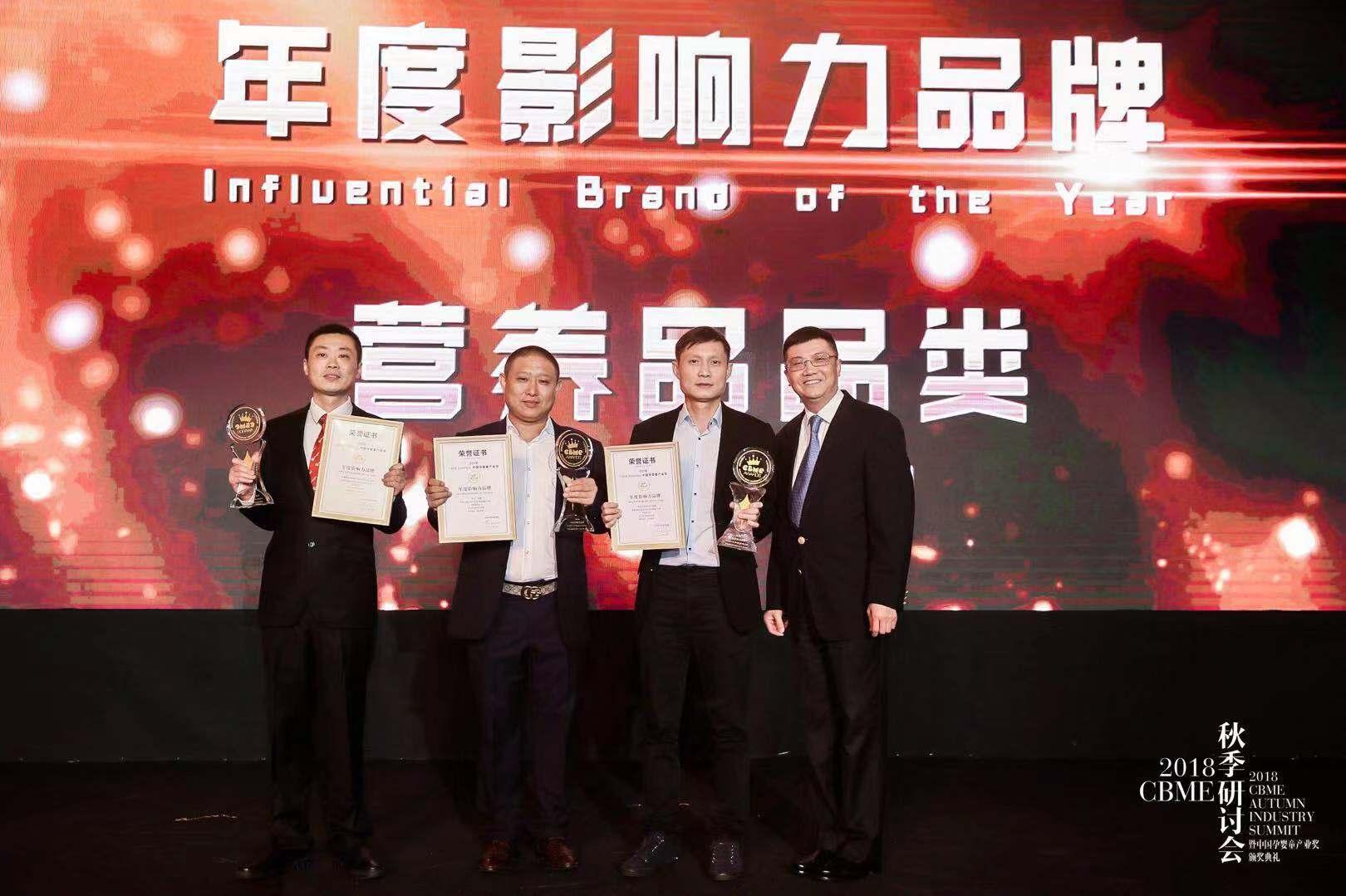 """安琪纽特荣膺2018 CBME AWARDS""""年度影响力品牌""""上榜品牌"""