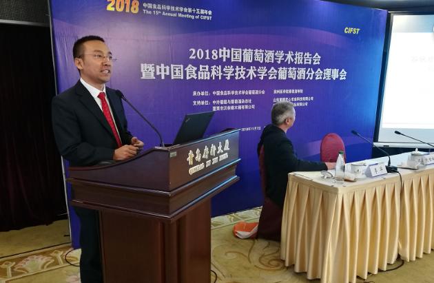 安琪新技术在2018年中国葡萄酒学术论坛引瞩目