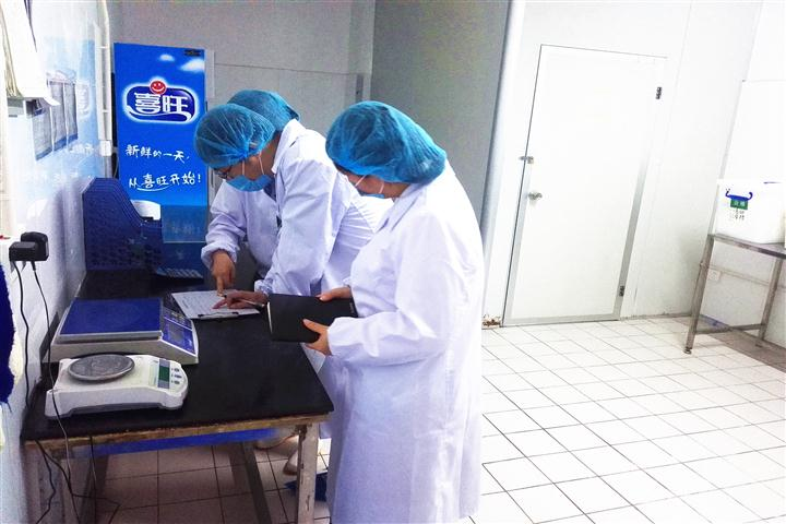 喜旺公司通过四体系认证公司年度审核