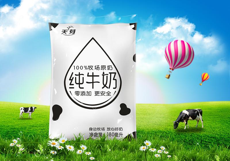 【牛奶科普】关于牛奶,你也许不知道的33个事!(营养篇)