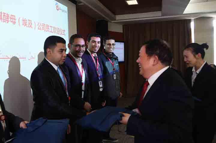 第三批埃及员工中国培训正式启动