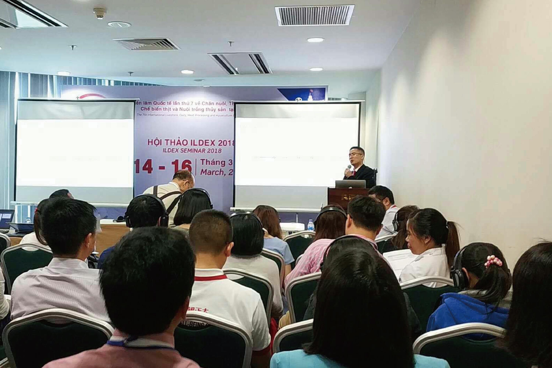 福邦参展2018越南胡志明市国际农牧业及水产展