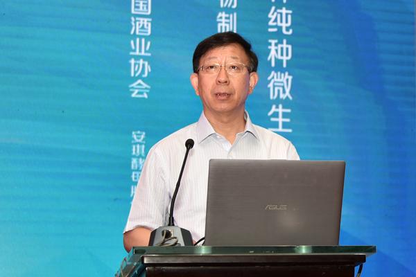 2018年多菌种纯种微生物应用技术论坛在宜昌举行