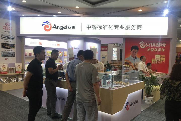 安琪参展第15届中国餐饮•食品博览会