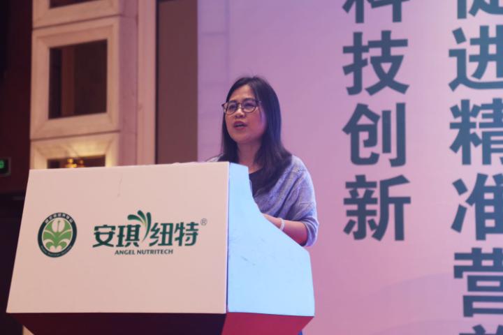 公司赞助的湖北省营养学会、武汉营养学会第二十次学术会议在宜昌召开