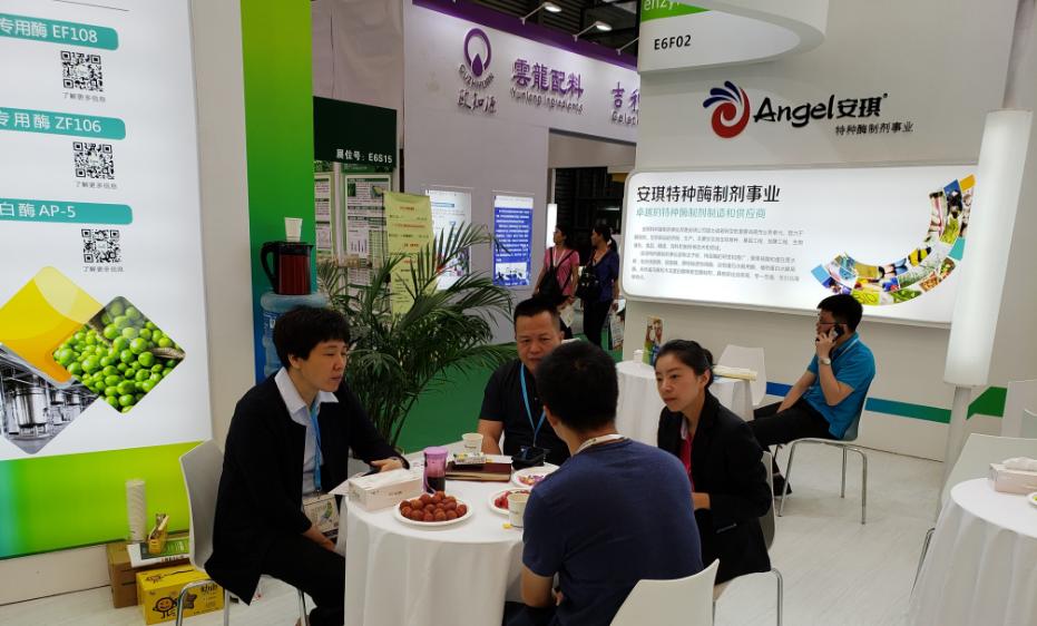 安琪酵母特种酶参展Hi China 2018,助力食品健康产业发展