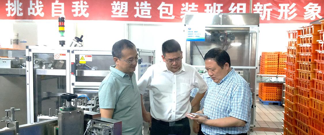 董事长俞学锋到喜旺乳业视察指导工作
