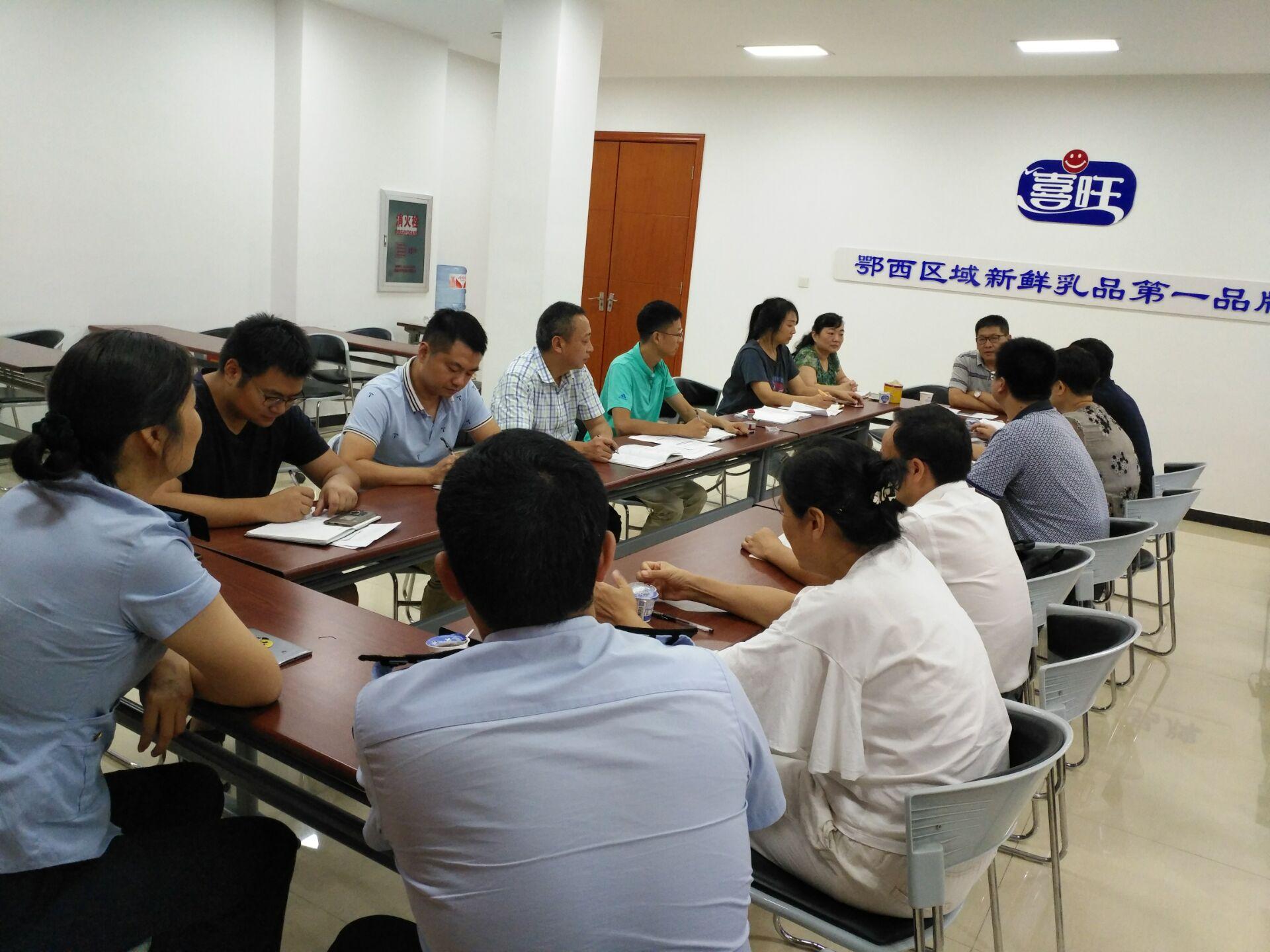 喜旺通过湖北省监管局飞行检查