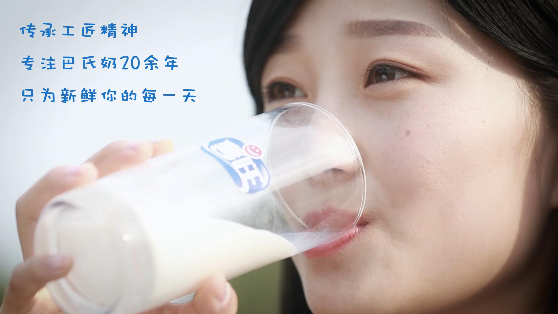 """【喜旺科普】怎样的牛奶才算""""鲜""""?"""