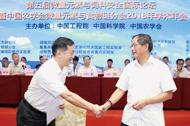 赛雪江获专家推荐,福邦参加长沙微量元素会议
