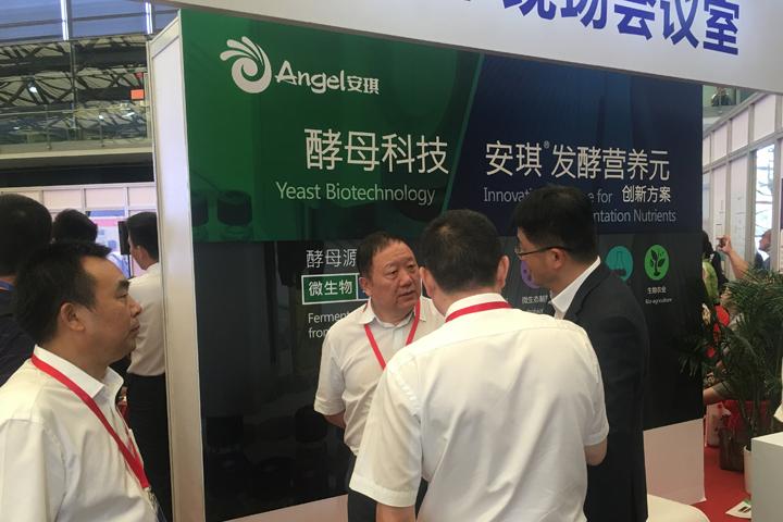 安琪承办的第四届国际发酵培养基论坛在上海举行