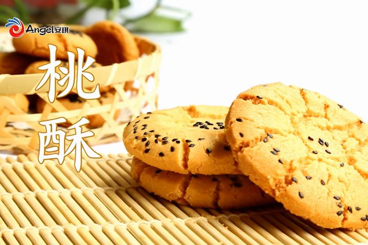 中式烘焙 | 美味桃酥��l教程,金�S酥脆,�p松制�洌�