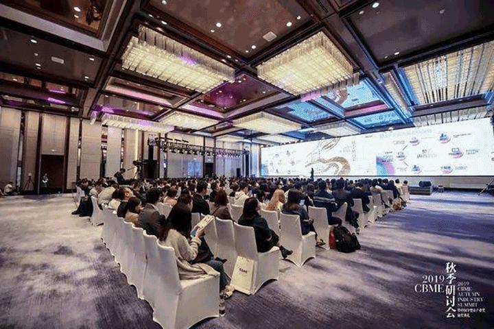 """2019 CBME 秋研会:安琪纽特带您解锁""""消费新力量"""""""