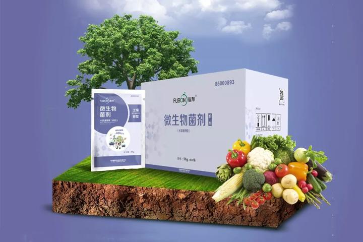 【新品上市】福邦微生物菌剂小包装上市!