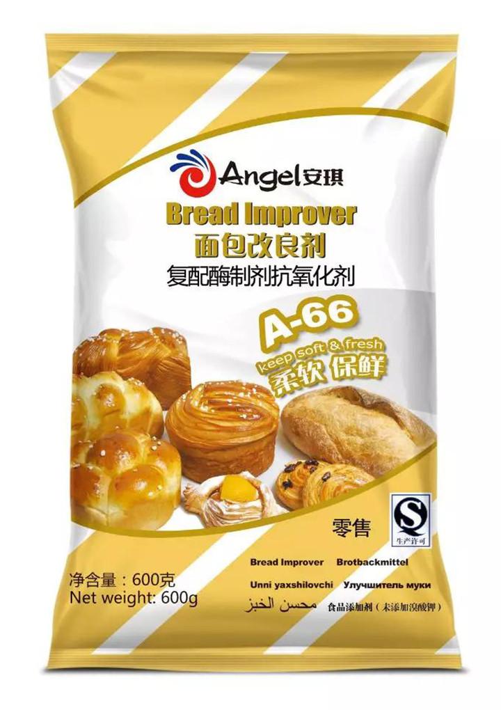 A-66 面包改良剂