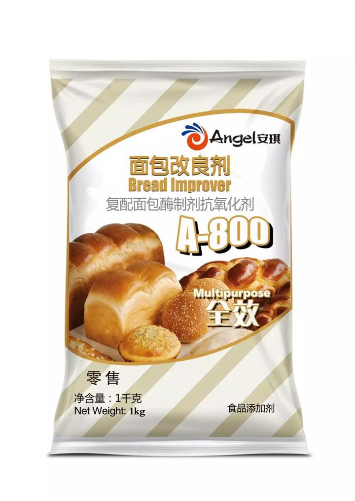 A-800甜面包改良剂