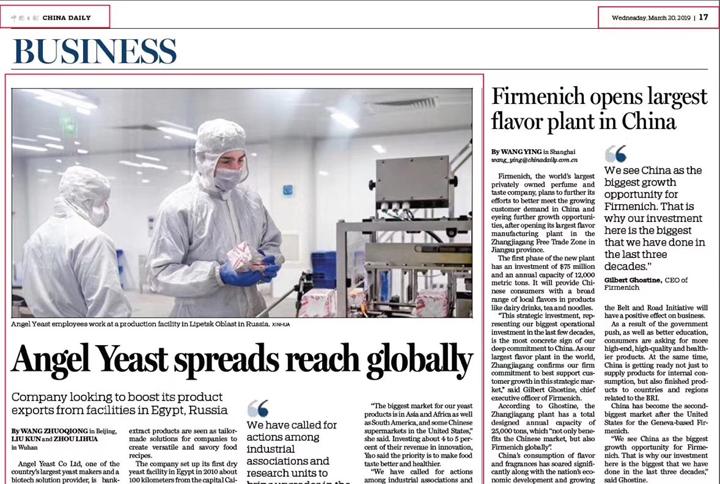 中国日报:安琪酵母绽放全球