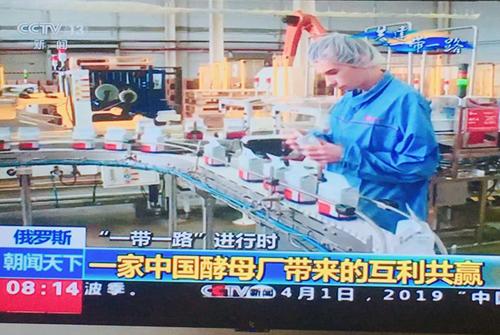 一家中国酵母厂带来的互利共赢