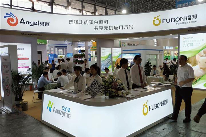 福邦参加2019中国饲料工业展